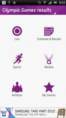 公式London 2012結果アプリ