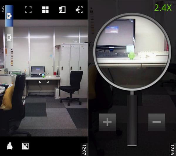 Easy Toys + Flashlight:普通のカメラ画像(左) 「Magnifier」での拡大画像(右)