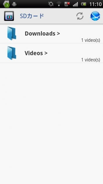 Comado Video Player:動画のあるフォルダを一覧表示してくれる