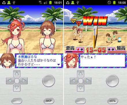 ビーチバレーガールしずく:キャラ同士のかけあいも必見。(左)キャラクターも細かく動く。(右)