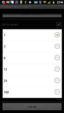 DropSpace:更新間隔の設定画面