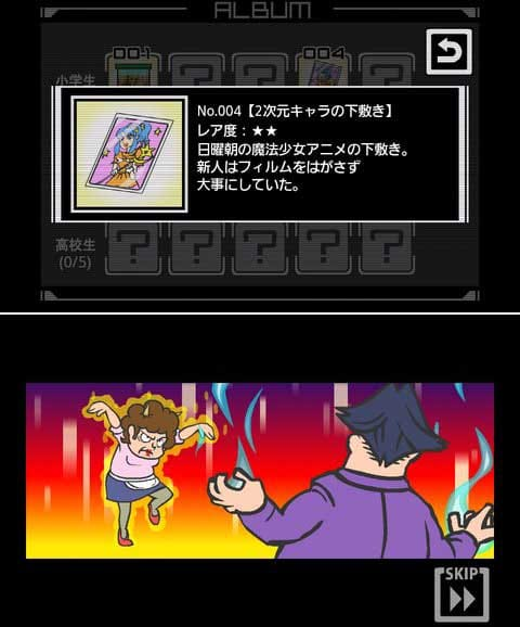 怒りのババァ ~ニートの逆襲~:ステージクリアでニートの息子の思い出の品をゲットできる。(上)オープニングアニメは絶対に見てね!(下)