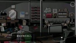 今すぐ脱出せよ:RoomBreak:ポイント2