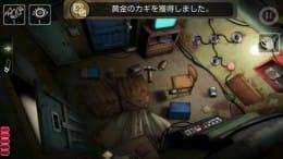 今すぐ脱出せよ:RoomBreak:ポイント3