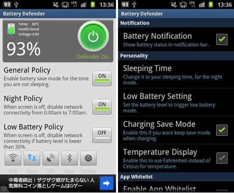Battery Defender-知能的節電マスター:端末がスリープ状態の時に自動的に通信を制限してくれる