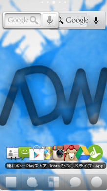 ADW.Launcher