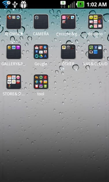 EyeLauncher (beta):「Use background image」で背景を変更。どこかで見た画面に…