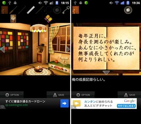 GrandMother's Room:レトロなインテリアや雑貨にも注目(左)おばあちゃんの言葉が泣ける…(右)