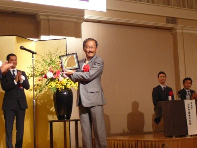 MM総研大賞2012:表彰楯ゲット!