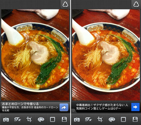 PicsPlay – FX Photo Editor:加工前の写真(左)補正後(右)