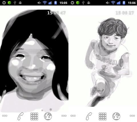 Smile by Inoue Takehiko:笑顔のイラストが次々に切り替わる