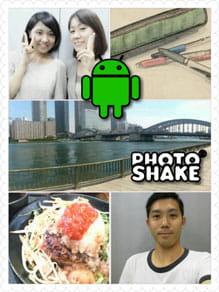 これ全部アプリを使って撮影・加工した写真です!