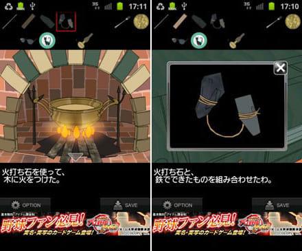 狙われた赤ずきん:部屋を探索してアイテムを探そう。(左)アイテム同士を組み合わせることもできる。(右)