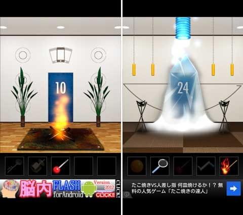 脱出ゲーム DOOORS:壁面に脱出へのヒントが書かれている(左)やのが苦戦した氷のステージ(右)