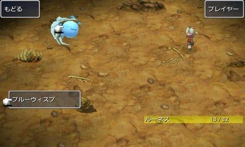 FINAL FANTASY III:ゴブリンの他にも様々な敵が登場!!
