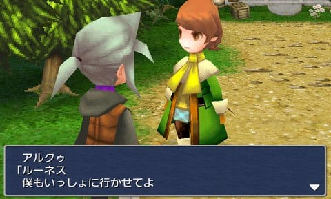 FINAL FANTASY III:登場人物たちの会話も動きがあっていいな。