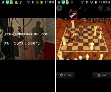 KNIGHT'S GLORY:閉じ込められていた人のセリフとは思えない!(左)登場するアイテムはチェス関係が多い。(右)