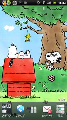 「スヌーピーと仲間たち」ライブ壁紙:花をタップするとベルが登場