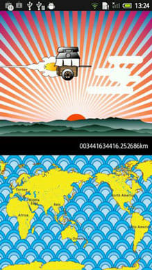 ふって!世界×寿司:屋台ロケットでブーンと。