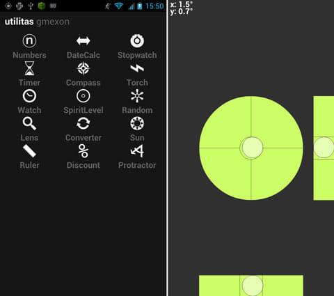 utilitas:メニュー画面(左)「SpiritLevel」画面(右)