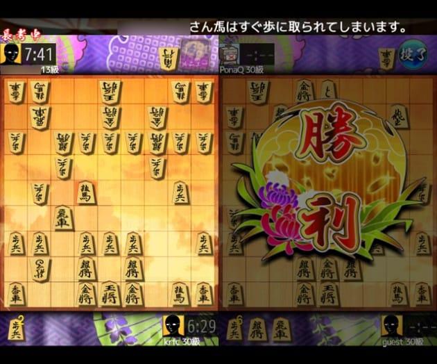 将棋ウォーズ :オンライン対局中(左)勝利画面(右)