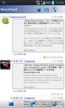 FacebookブラウザTafView (beta)
