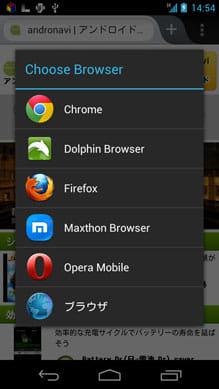Choose Browser