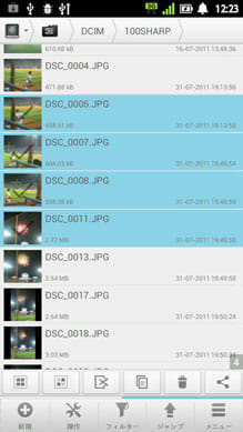 Solid Explorer (Trial):複数ファイルの選択画面