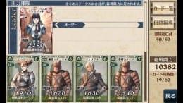 戦場のヴァルキュリアDUEL:カードデッキバトルの戦略シミュレーション!