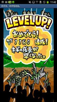 鳥取県米子市にてネギ太、ネギを刈る。:ポイント5