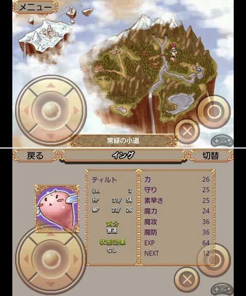 RPG クロスハーツアルカディア - KEMCO:フィールドの移動は選択式。(上)精霊をどのように育てるかはプレイヤー次第。(下)