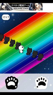 だーぱん陸上 2012:レースを勝ち抜き宇宙陸上を目指そう!