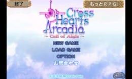 RPG クロスハーツアルカディア - KEMCO:ポイント1
