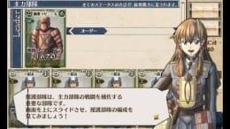 戦場のヴァルキュリアDUEL:ポイント1