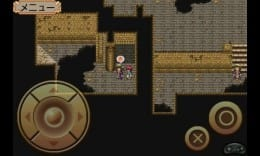 RPG クロスハーツアルカディア - KEMCO:ポイント2