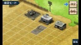 戦場のヴァルキュリアDUEL:ポイント2