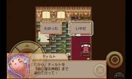 RPG クロスハーツアルカディア - KEMCO:ポイント4
