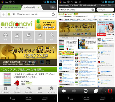 Choose Browser:『Dolphin Browser』選択画面(左)『Opera Mini ウェブブラウザ』選択画面(右)