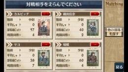 戦場のヴァルキュリアDUEL:ポイント6