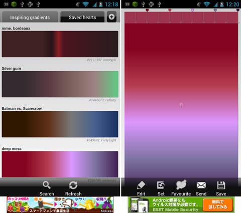 Gradient Wallpapers:「Inspiring gradients」画面(左)グラデーション編集画面(右)