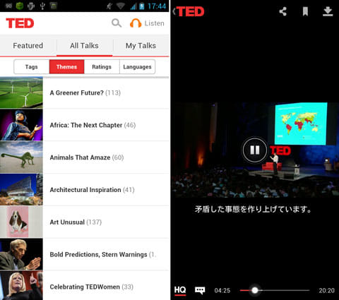 TED:トークの検索方法は様々。これはテーマから探せる(左)再生画像。横画面にも対応(右)