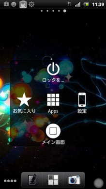 EasyTouch(iPhone style)