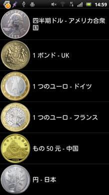 コインフリップフル無料:好きなコインを選べる