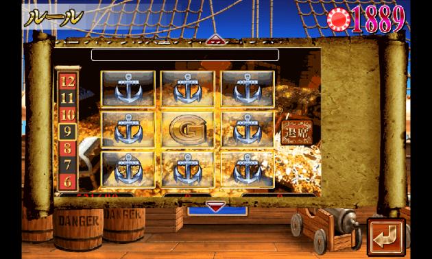 ドリームスロット~掴め!海賊の秘宝~byGゲーカジノ:真ん中に「G」マークがくれば、チャンスステージへ