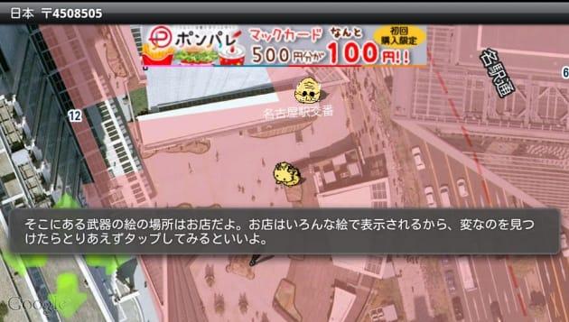 人類みな兄弟だ!! ~ ご町内RPG ~:町の人に話しかけることも可能