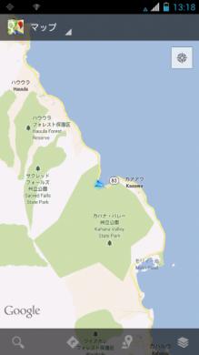 海沿いをグルっとまわっていきます