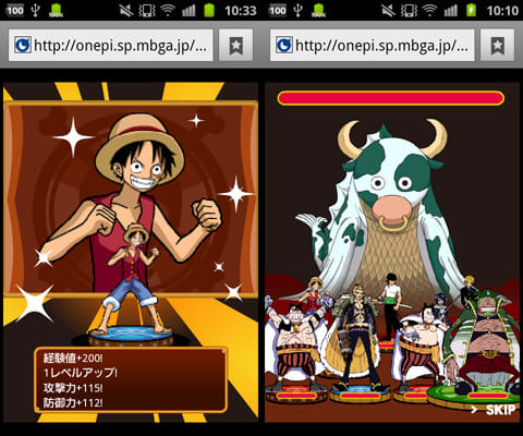 ONE PIECE グランドコレクション:フィギュアを強化(左)ボスキャラは自分の仲間と共に戦おう(右)