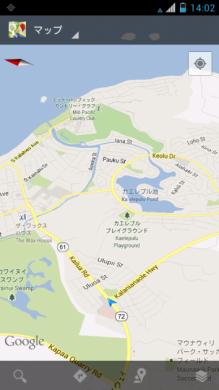 Googleマップのオフライン機能が超便利!