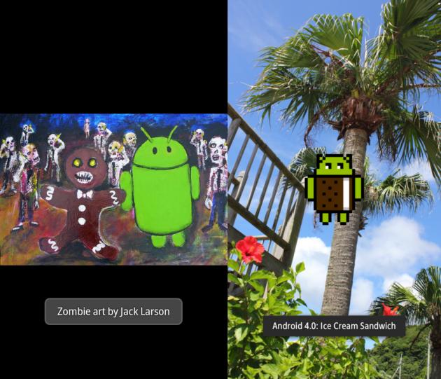 Android4.0はドット絵のドロイド君