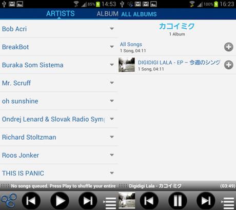 Audiogalaxy Music:ARTIST一覧表示(左)曲選択画面(右)